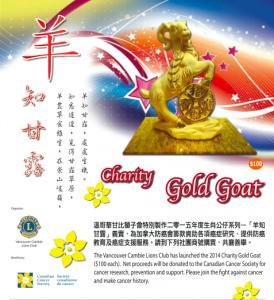 GoldGoat_poster