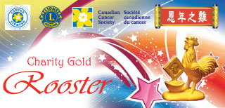 Charity Gold Rooster 2017 Canadian Cancer Society