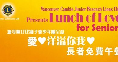 Club Branch Lunch of Love for Seniors