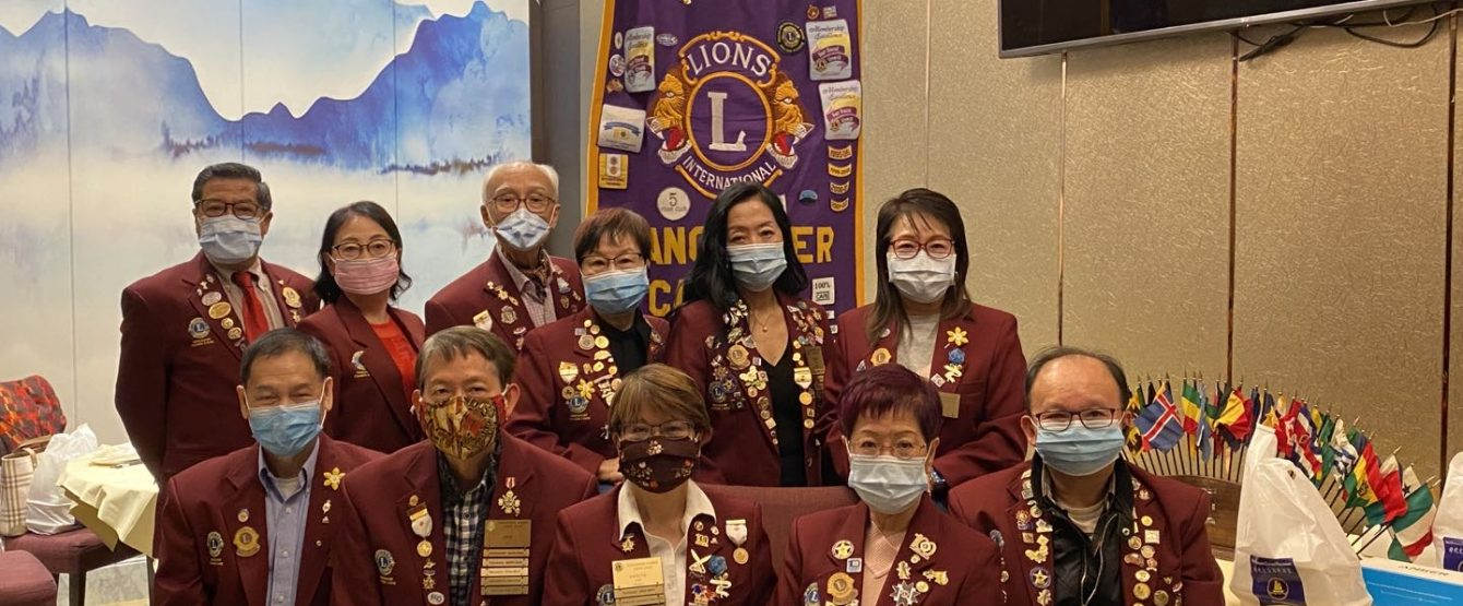 Vancouver Cambie Lions Club